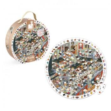 janod-puzzle-dobservation-rond-208-pieces--coup-de-feu.126360-1.550